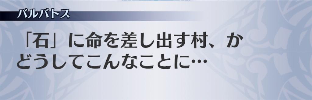 f:id:seisyuu:20191104200201j:plain