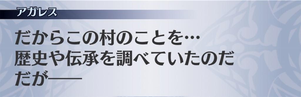 f:id:seisyuu:20191104200637j:plain