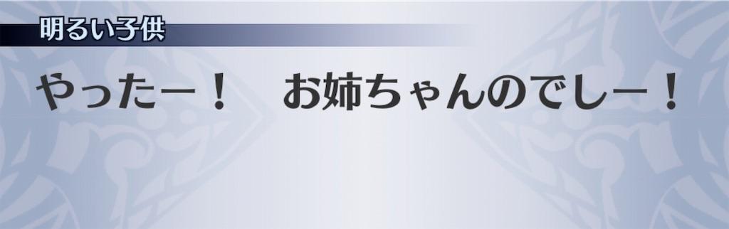 f:id:seisyuu:20191106195815j:plain