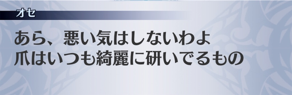 f:id:seisyuu:20191106200449j:plain