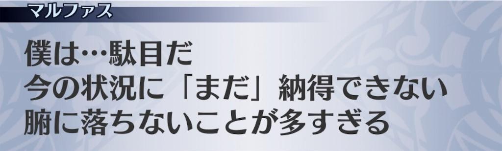 f:id:seisyuu:20191106200758j:plain