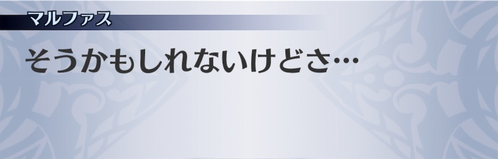 f:id:seisyuu:20191106200846j:plain