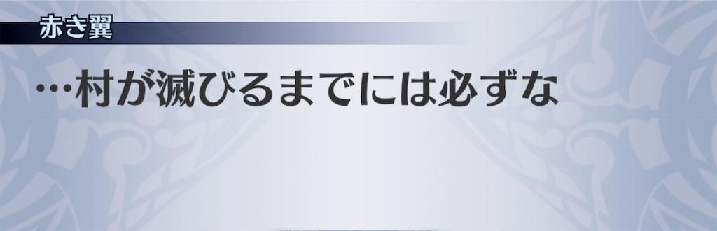 f:id:seisyuu:20191106200952j:plain