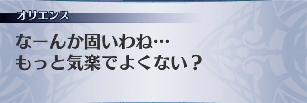 f:id:seisyuu:20191106201551j:plain