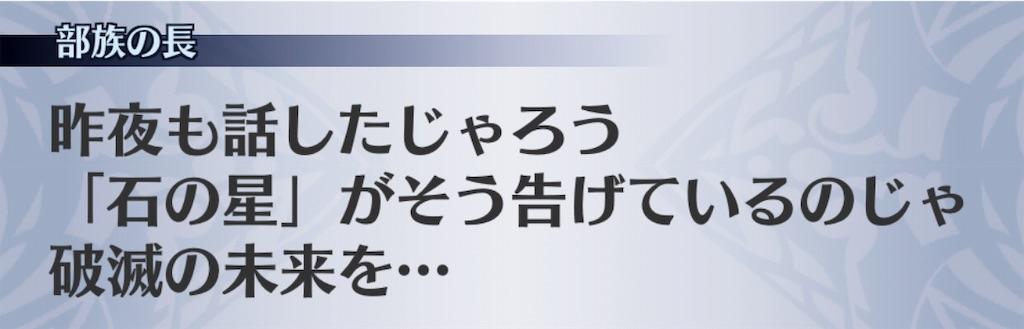 f:id:seisyuu:20191106202118j:plain