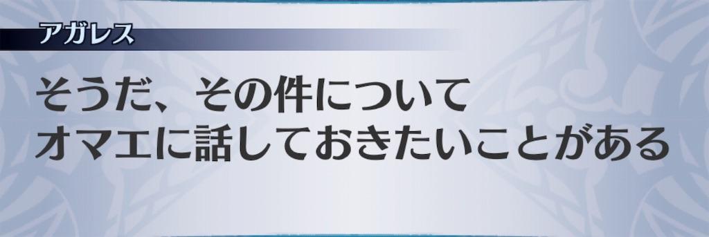 f:id:seisyuu:20191106202545j:plain