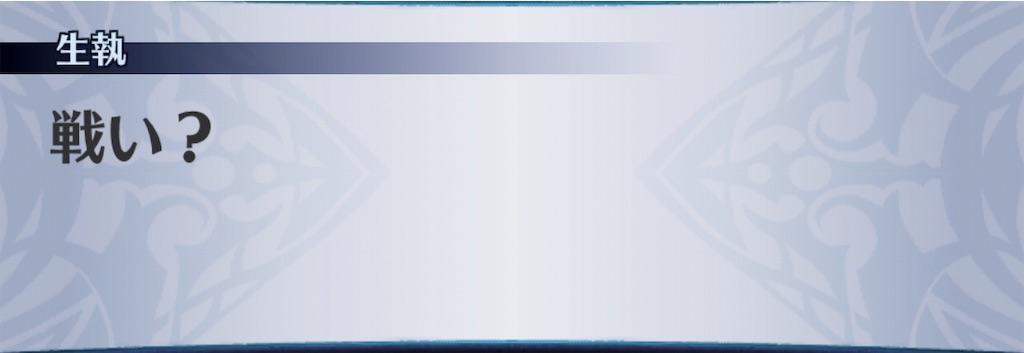 f:id:seisyuu:20191106202702j:plain