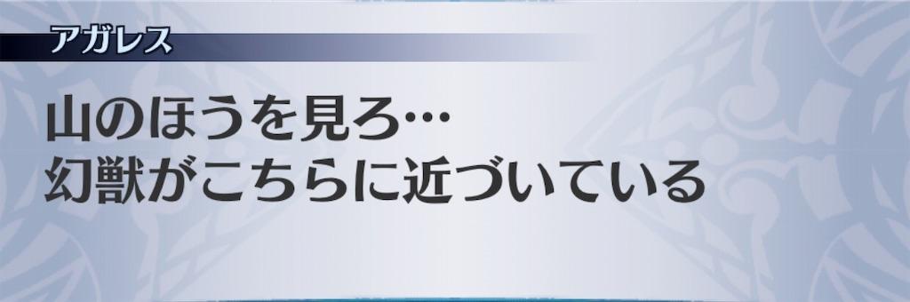 f:id:seisyuu:20191106202707j:plain
