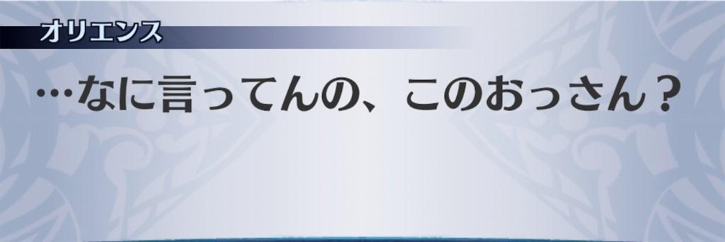 f:id:seisyuu:20191107234714j:plain