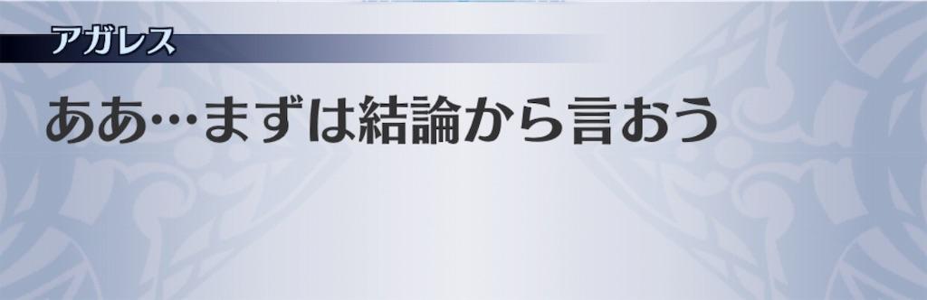f:id:seisyuu:20191107235045j:plain