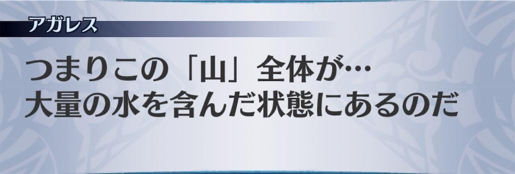 f:id:seisyuu:20191107235511j:plain