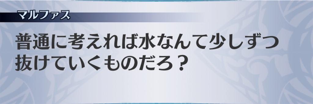 f:id:seisyuu:20191107235626j:plain