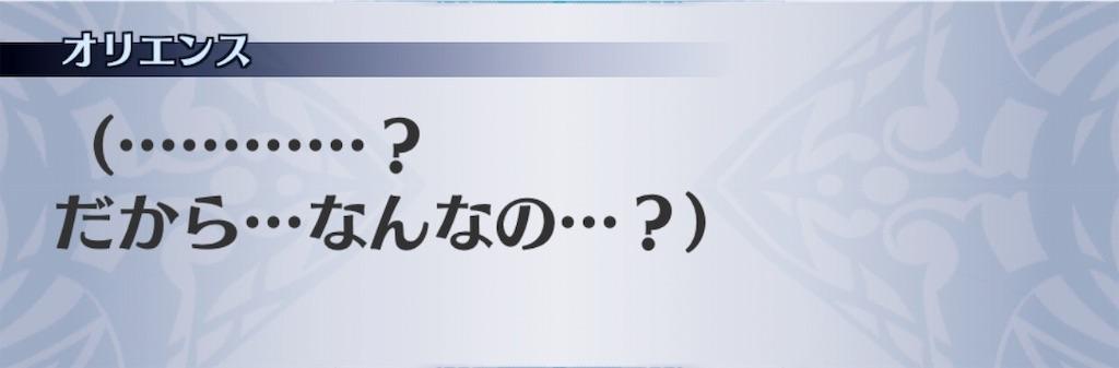f:id:seisyuu:20191108000033j:plain