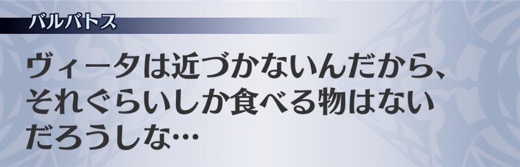 f:id:seisyuu:20191108000037j:plain