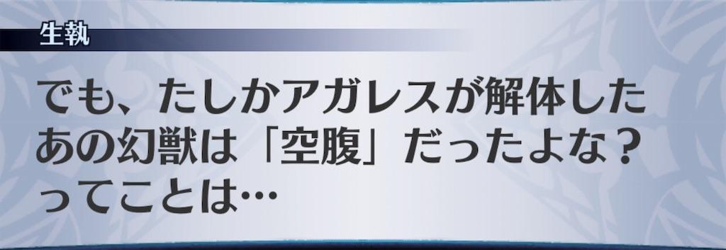 f:id:seisyuu:20191108000204j:plain