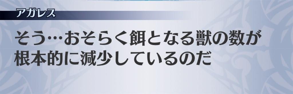 f:id:seisyuu:20191108000208j:plain