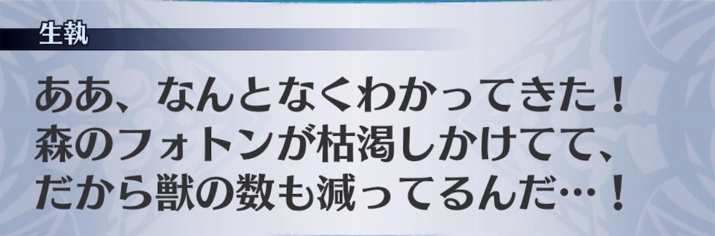 f:id:seisyuu:20191108000743j:plain