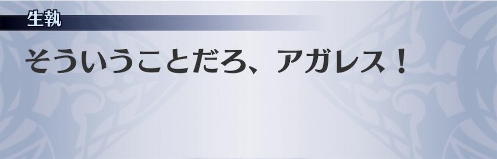 f:id:seisyuu:20191108000748j:plain