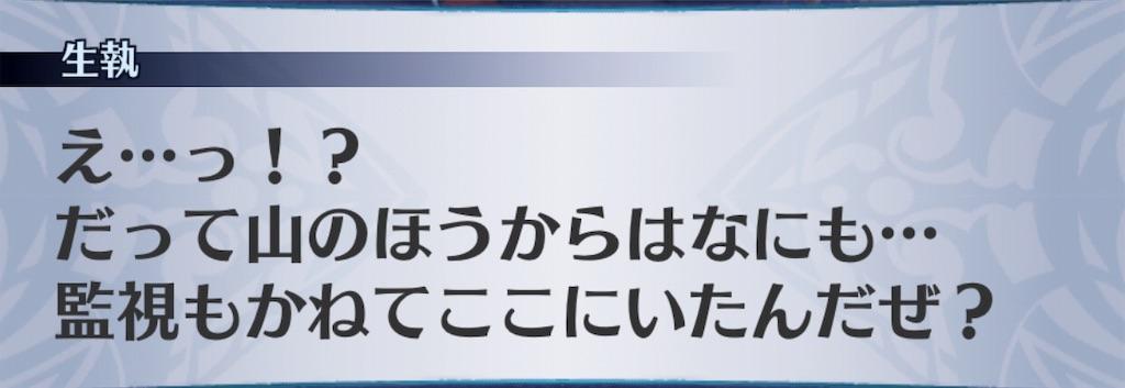 f:id:seisyuu:20191108001432j:plain
