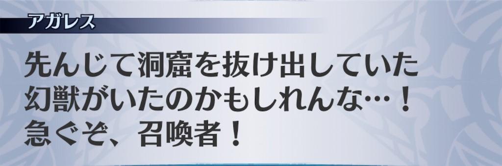 f:id:seisyuu:20191108001437j:plain