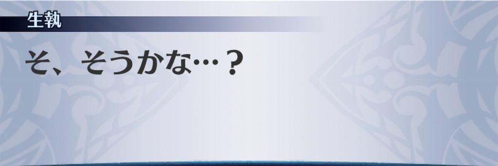 f:id:seisyuu:20191108204920j:plain