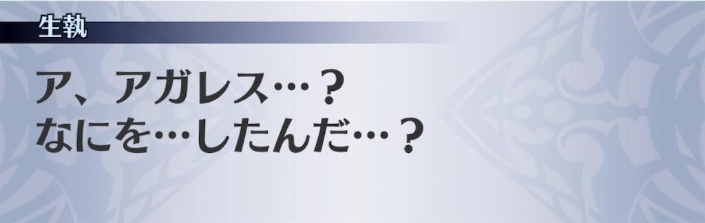 f:id:seisyuu:20191108205340j:plain