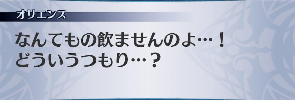 f:id:seisyuu:20191108205356j:plain