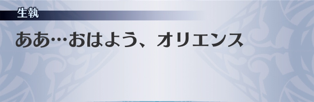 f:id:seisyuu:20191109192512j:plain