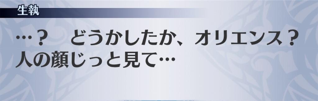 f:id:seisyuu:20191109193019j:plain