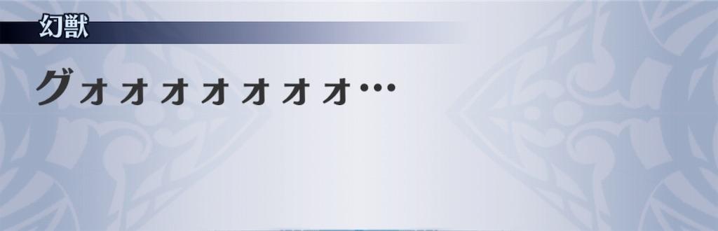 f:id:seisyuu:20191109205423j:plain