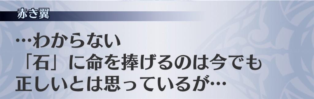 f:id:seisyuu:20191109205949j:plain