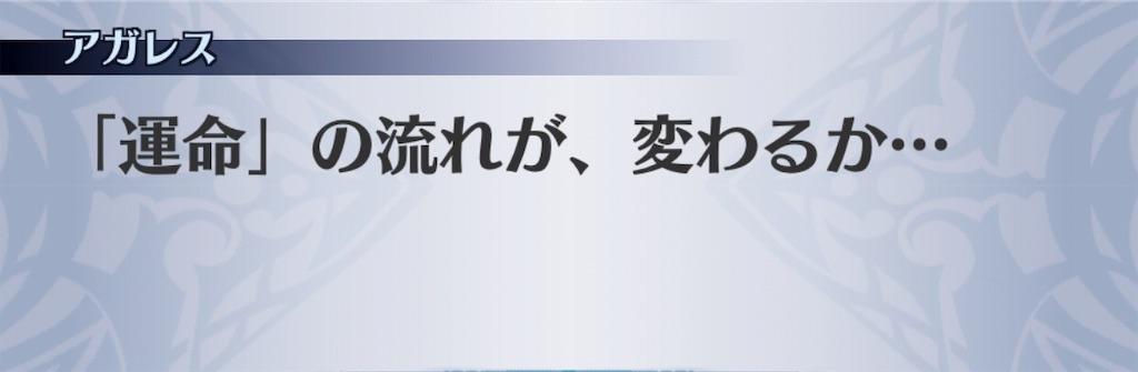 f:id:seisyuu:20191109210222j:plain
