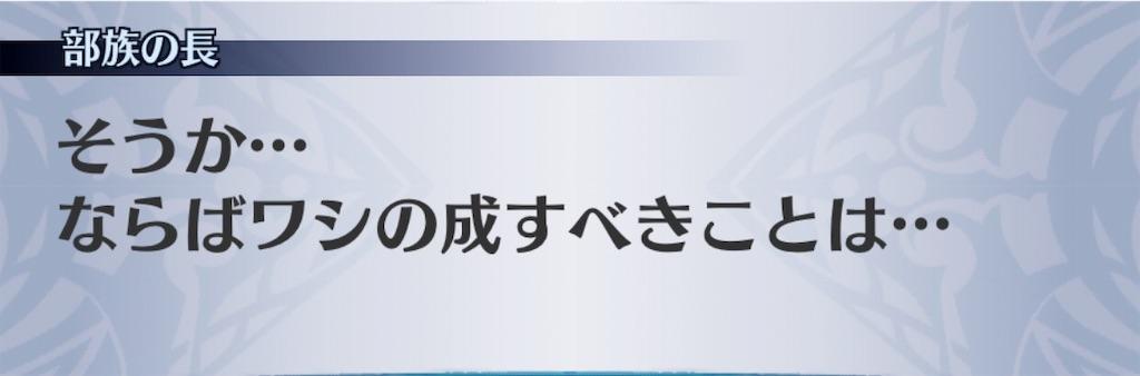 f:id:seisyuu:20191109210236j:plain