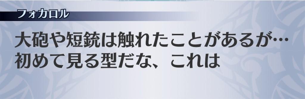f:id:seisyuu:20191110174012j:plain
