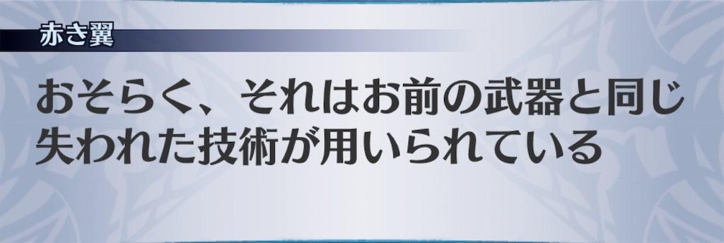 f:id:seisyuu:20191110174018j:plain