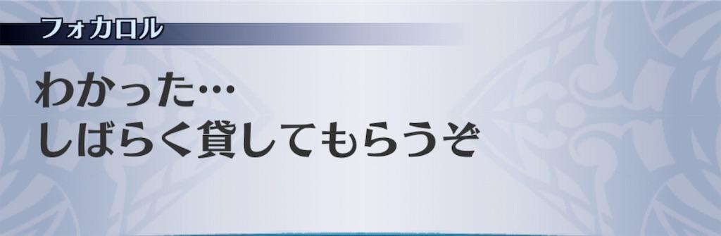 f:id:seisyuu:20191110174234j:plain