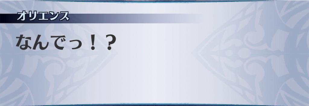 f:id:seisyuu:20191110174238j:plain