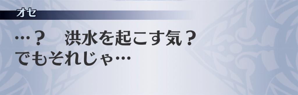 f:id:seisyuu:20191110174803j:plain