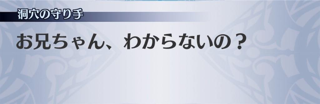 f:id:seisyuu:20191110175621j:plain