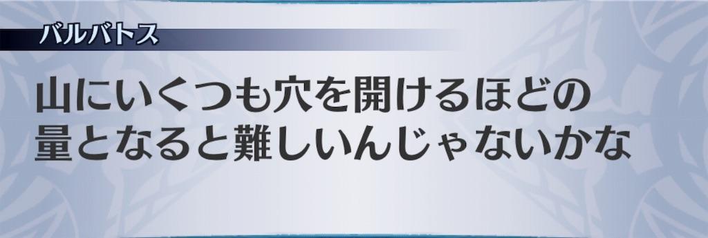 f:id:seisyuu:20191110180119j:plain