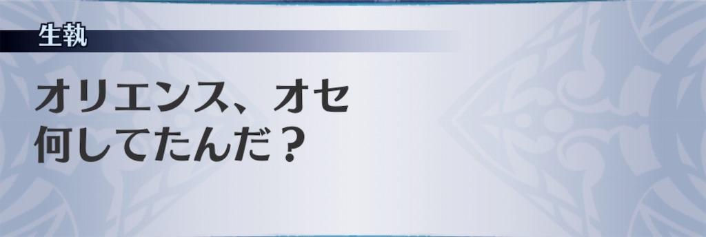 f:id:seisyuu:20191110180202j:plain