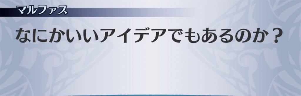 f:id:seisyuu:20191110180436j:plain