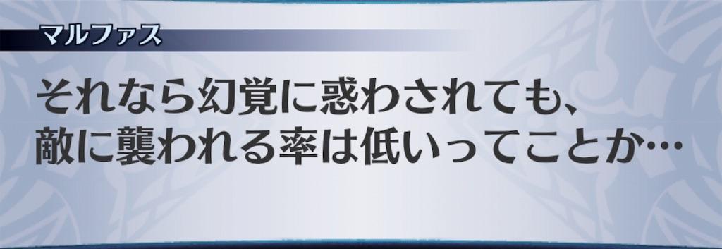 f:id:seisyuu:20191110180726j:plain