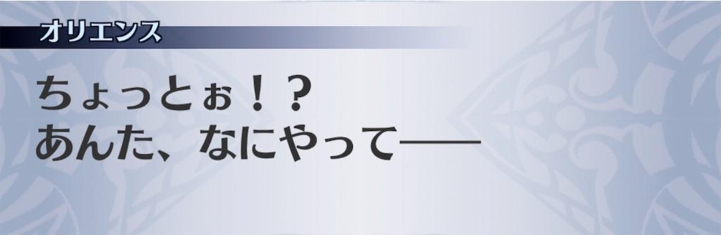 f:id:seisyuu:20191110194647j:plain