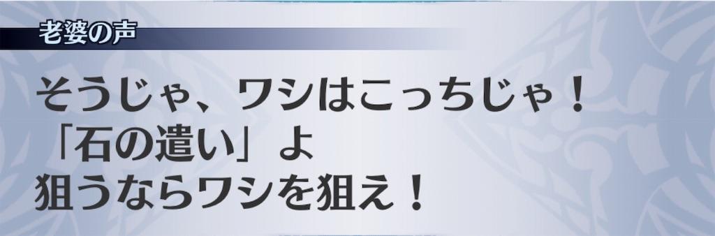 f:id:seisyuu:20191110195237j:plain