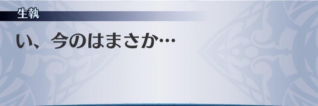 f:id:seisyuu:20191110195417j:plain