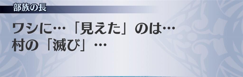f:id:seisyuu:20191110200329j:plain