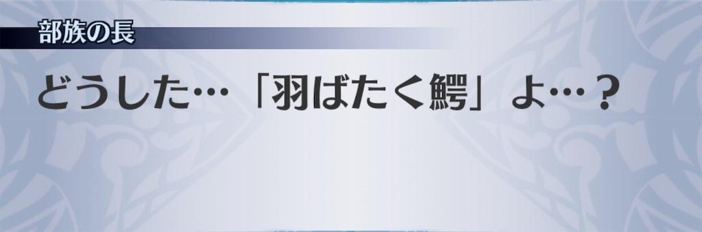 f:id:seisyuu:20191110201150j:plain