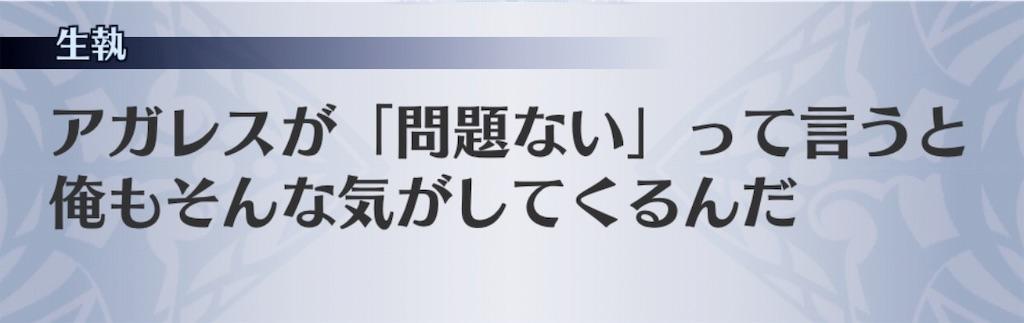 f:id:seisyuu:20191111102027j:plain