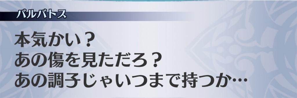 f:id:seisyuu:20191111102135j:plain